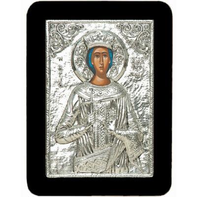 Αγία Αικατερίνη-Saint Catherine