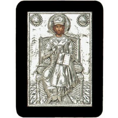 Μέγας Αρχιερεύς-Great High Priest