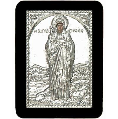 Αγία Ειρήνη-Saint Irene