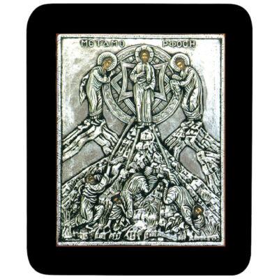 Μεταμόρφωση-Transfiguration