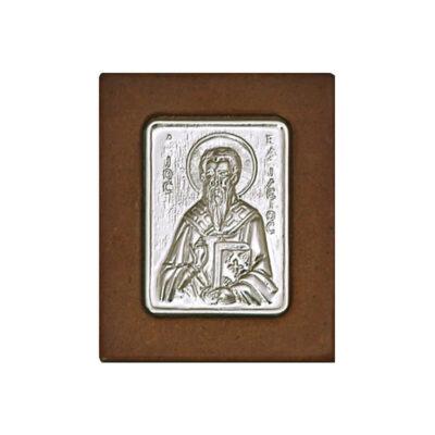Άγιος Βασίλειος-Saint Basil